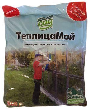 Здоровый сад моющее средство для теплиц ТеплицаМой 0,5 кг/30 изображение
