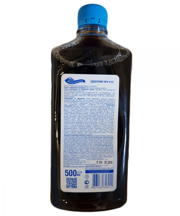 Жидкое органо-минеральное удобрение Веселая Цветочница УНИВЕРСАЛЬНОЕ, флакон 500 мл/8 второе изображение