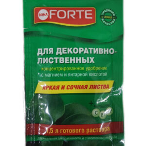 БонаФорте Красота САШЕ удобрение для декоратно-лиственных, пакет10 мл/25/75 изображение
