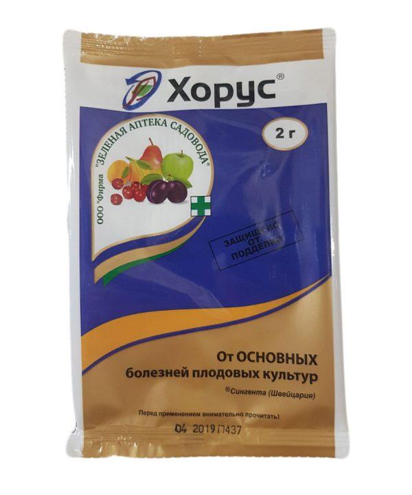 Пестицид Хорус Зеленая аптека садовода изображение