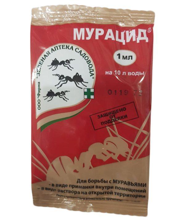 Инсектицид Мурацид Зеленая аптека садовода второе изображение