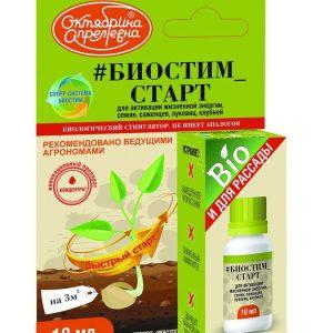 Биостимулятор #БИОСТИМ_СТАРТ (Биостим старт) (на основе аминокислот растительного происхождения) изображение