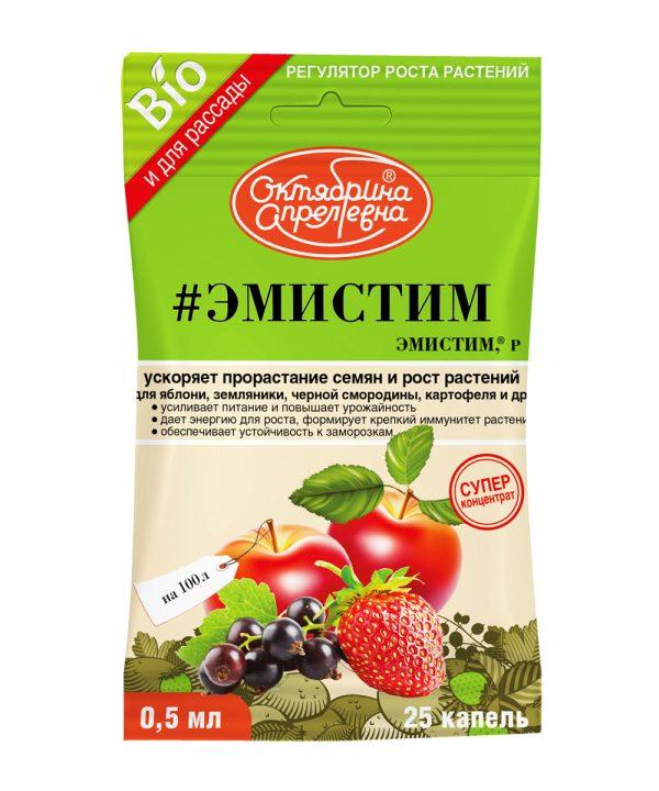 Регулятор роста #ЭМИСТИМ (Эмистим, Р для картофеля, земляники, чёрной смородины и яблони) (0,01 г/л продуктов метаболизма симбионтного гриба Acremonium Lichenicola) изображение