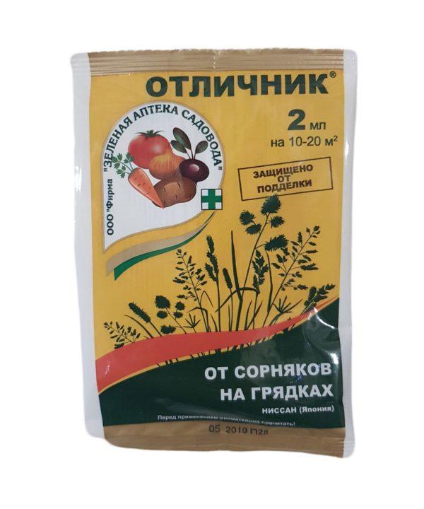 Пестицид Отличник Зеленая аптека садовода изображение