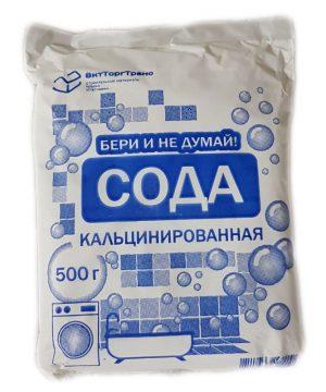 СОДА КАЛЬЦИНИРОВАННАЯ 500 гр изображение