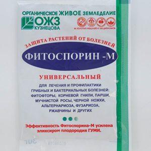 Биофунгицид Фитоспорин-М универсальный (10 гр