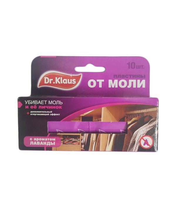 Пластины от МОЛИ Dr.Klaus лаванда в коробке 10 шт (уп.24 шт) изображение