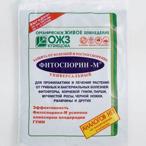 Фитоспорин-М универсальный биофунгицид паста 100 г
