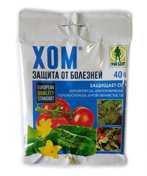 ХОМ ГРИН БЭЛТ (оксихлорид меди) порошок (пакет 40 гр) - 150 шт/коробка изображение