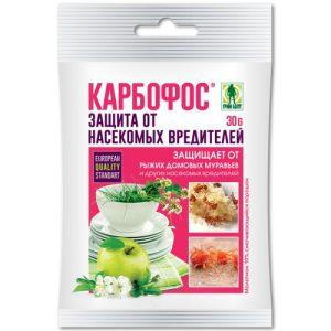Карбофос ГРИН БЭЛТ (пакет 30 гр) - 200 шт/коробка изображение