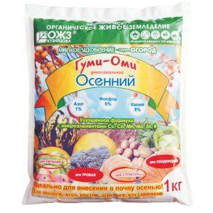 ГУМИ-ОМИ Осенний органоминеральное удобрение 1 кг изображение
