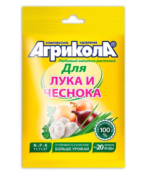 Агрикола 2 - ЛУК/ЧЕСНОК