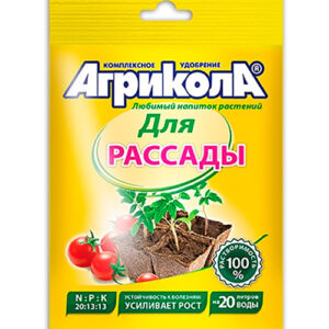 Агрикола 6 - РАССАДА