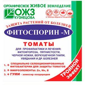 Фитоспорин-М томат
