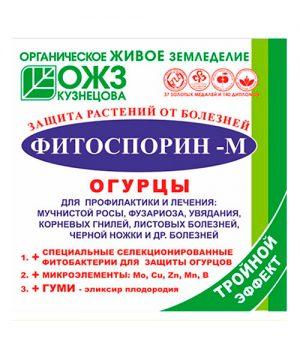 Фитоспорин-М огурец