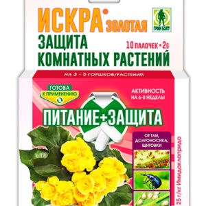 """ИСКРА """"Золотая"""" палочки для защиты комнатных растений (упаковка 10 палочек) - 48 упаковок/коробке изображение"""