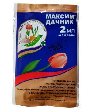 Максим Дачник 2мл./50 (протравитель лука