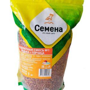 Семена СИДЕРАТНАЯ СМЕСЬ №1 РЕДЬКА+ГОРЧИЦА 1 кг. (пакет с клипсой) изображение