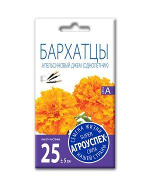 Лц/бархатцы Апельсиновый джем низкорослые О*0