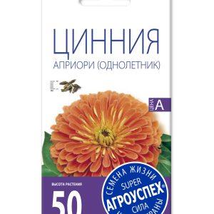 Лц/цинния Априори лососево-розовая О*0