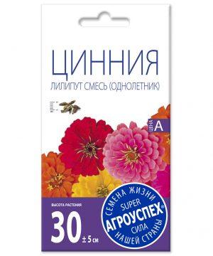 Лц/цинния Лилипут смесь О*0
