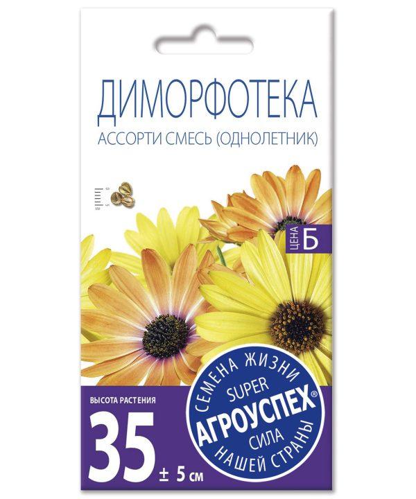 Лц/диморфотека Ассорти смесь О*0