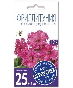 Лц/фриллитуния розовая (петуния) F1 О*10шт изображение