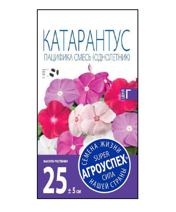 Лц/катарантус Пацифика смесь О *7шт (500) изображение