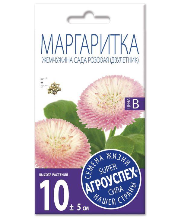 Лц/маргаритка Жемчужина сада розовая Д*0
