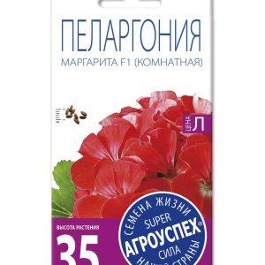 ЛцК/пеларгония Маргарита красная низкорослая F1 *4шт изображение