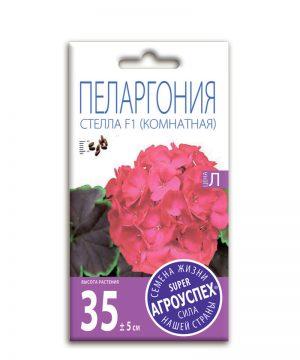 ЛцК/пеларгония Стелла розовая с коричневым листом F1 *4шт изображение