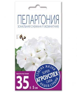 ЛцК/пеларгония Снежана белая низкорослая F1 *4шт изображение