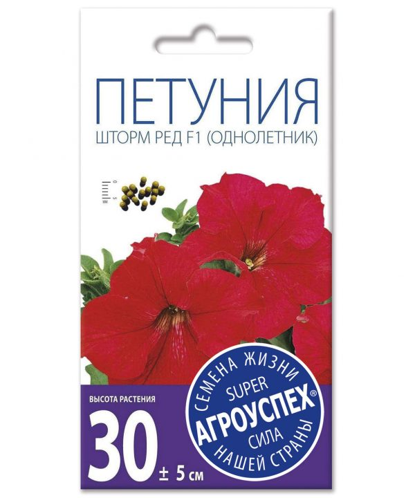 Лц/петуния Шторм Ред крупноцветковая F1 О*10шт (400) изображение