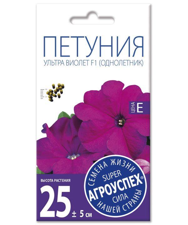 Лц/петуния Ультра Виолет F1 крупноцветковая О*10шт (400) изображение