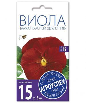 Лц/виола Бархат красная Д*0