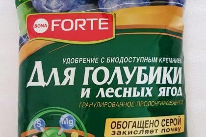 Новое поступление. Удобрение с кремнием для ГОЛУБИКИ и лесных ягод 2,5 кг Bona Forte