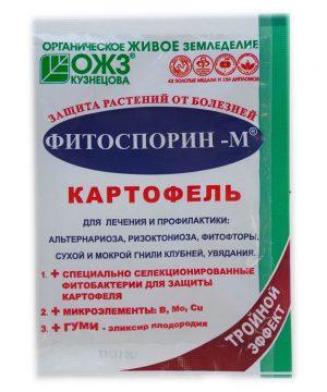 Фитоспорин - М картофель 30 гр изображение