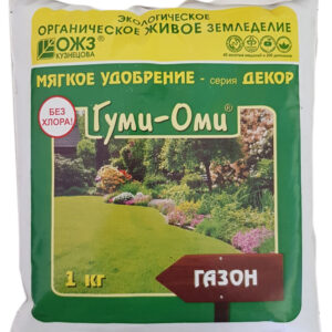 Гуми-Оми-Газон (1 кг) изображение