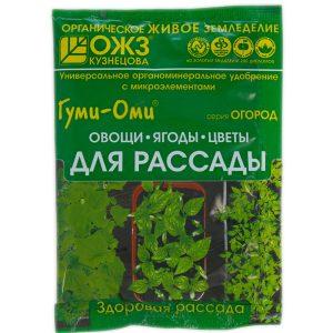 Гуми-Оми для РАССАДЫ овощи, ягоды, цветы (50 гр)/36шт изображение