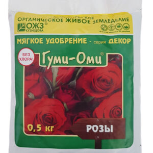 Гуми-Оми-Розы (0,5 кг) изображение