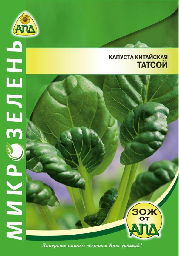 Семена Микрозелень Капуста китайская Татсой изображение