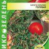 Семена Микрозелень Капуста кольраби Голубая изображение