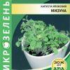 Семена Микрозелень Капуста японская Мизуна изображение