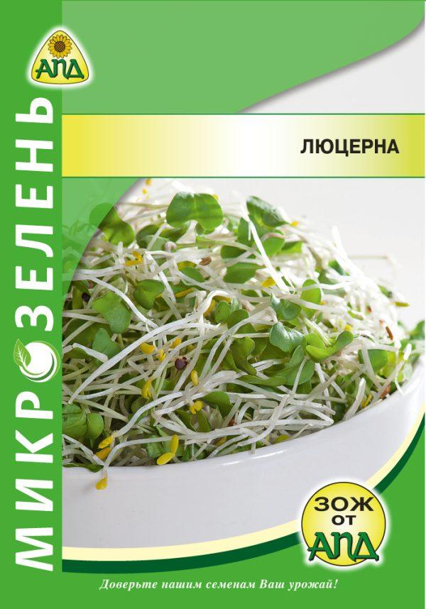 Семена Микрозелень люцерна изображение