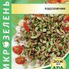 Семена Микрозелень подсолнечник изображение