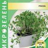 Семена Микрозелень Рукола изображение
