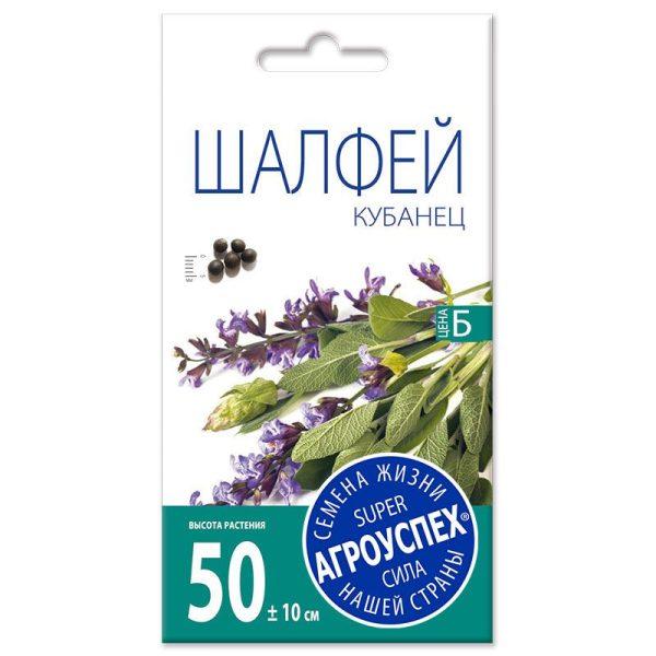 Л/шалфей Кубанец *0