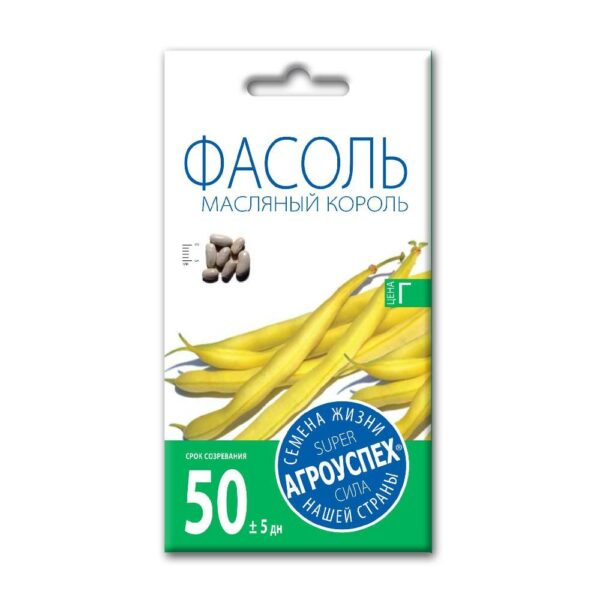 Л/фасоль Масляный король кустовая спаржевая *4г  (400) фото