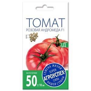 Л/томат Розовая Андромеда F1 ультраранний Д *0